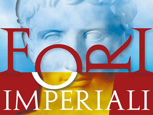 Progetto Fori Imperiali – Pannelli informativi
